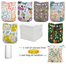 LilBit 6 pièces Pack garçon fille réutilisable bébé couches lavables couches