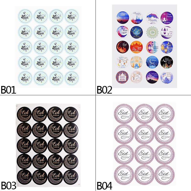 60/120pcs Eid Mubarak Decor Colorful Paper Seal Sticker Ranmadan Kareem Gift Box Label Stickers For Islamic Muslim Party Supplie