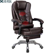 Oferta specjalna krzesło biurowe krzesło komputerowe fotel kierownika ergonomiczne krzesło z podnóżkiem tanie tanio LIKE REGAL Executive krzesło Wyciąg krzesełkowy Krzesło obrotowe Meble sklepowe Meble biurowe Skóra syntetyczna 800mm