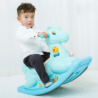 Seat Toy Rocking Horse Sliding Dual use Baby Plastic Rocking Chair with Music Ride On Animal Toys Baby Birthday Gifts Unisex