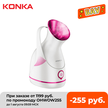 KONKA Facial steamer Large-capacity water tank 100ml Gentle and Deap cleaning face steamer Electric spa face steamer Whitening 1