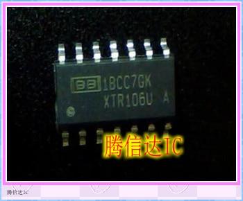 XTR106U SOP14