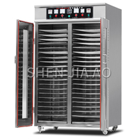 40 layer large fruit dryer Stainless steel Commercial food dehydrator sausage meat tea pepper vegetables drying machine 220v 1PC