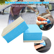 Magic Clay Sponge Bar Auto Pad Blok Schoonmaak Gum Wax Polish Pad Tool(China)