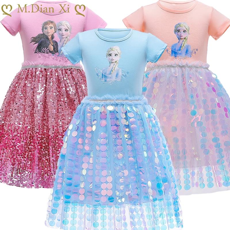 夏エルザアンナガールのドレス子供ドレス女の子のためのパーティーガール服 4 6 7 8 10 12 年の誕生日ドレス