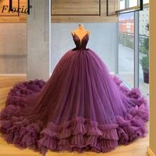 Vestido de baile roxo quinceanera vestidos 2020 miçangas vestido para quinceanera doce 16 vestidos de 15 anos robe bal personalizado