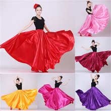 Женские взрослые Фламенго юбки 10 цветов испанские танцевальные костюмы для корриды однотонные атласные юбки для Бальных выступлений