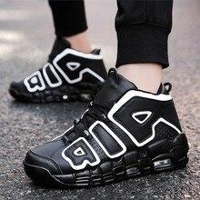 סתיו חורף Mens נעליים סיבתי אופנה גברים אוויר כרית סניקרס זכר נוח הנעלה Zapatos דה Hombre גברים נעלי ריצה