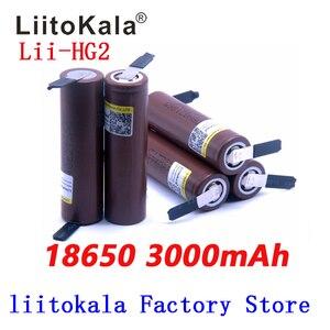 Liitokala new HG2 18650 3000 mAh battery 18650HG2 3.6V discharge 30A, dedicated batteries + DIY Nickel