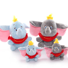 30cm Dumbo Elephant Plush Toys Children Presents Sweet Cute Stuffed Animals Soft Toys for Baby Kids Stuffed Doll Christmas Gifts(China)