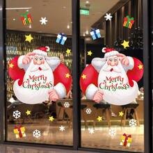 Большие размеры новогодние наклейки на окно подарок Санта Клауса