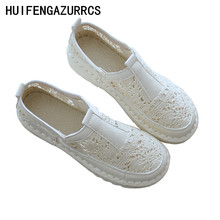 HUIFENGAZURRCS-Literary artistic retro sandals lace breathable net upper single shoe,casual soft sole comfortable womens shoes