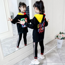 цена Kids Clothes spring  Autumn 2019 Girls Sets New Child Letter Print Sport Suits Girls Children Clothing Set outfit Age 3-15Y онлайн в 2017 году