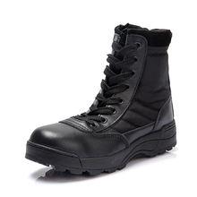Ботинки мужские тактические Военная Обувь для пустыни рабочие