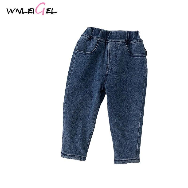 WLG/Детские зимние облегающие джинсы с эластичной резинкой на талии детские бархатные однотонные узкие брюки детские модные повседневные
