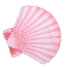 1 шт. круглое пляжное полотенце быстросохнущее банное полотенце для женщин банное полотенце для душа