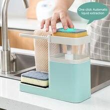 Губчатый дозатор дренаж для мыла два в одном диспенсер с губчатым