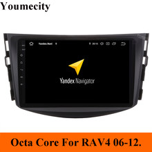 Youmecity Auto Dvd Multimedia Speler Voor Toyota RAV4 Rav 4 2007 2008 2009 2010 2011 2din Gps Wifi Rds Android 9.0 Carplay 8 Cores(China)
