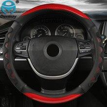 5D Чехлы рулевого колеса автомобиля интерьер из углеродного волокна автомобильный чехол на руль Противоскользящий износостойкий всесезонн...