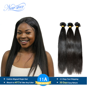 Image 1 - Brazilian Virgin Human Hair Straight Style Extension 3 Bundles Deal 100%Unprocessed Intact Cuticle New Star Long Hair Weaving