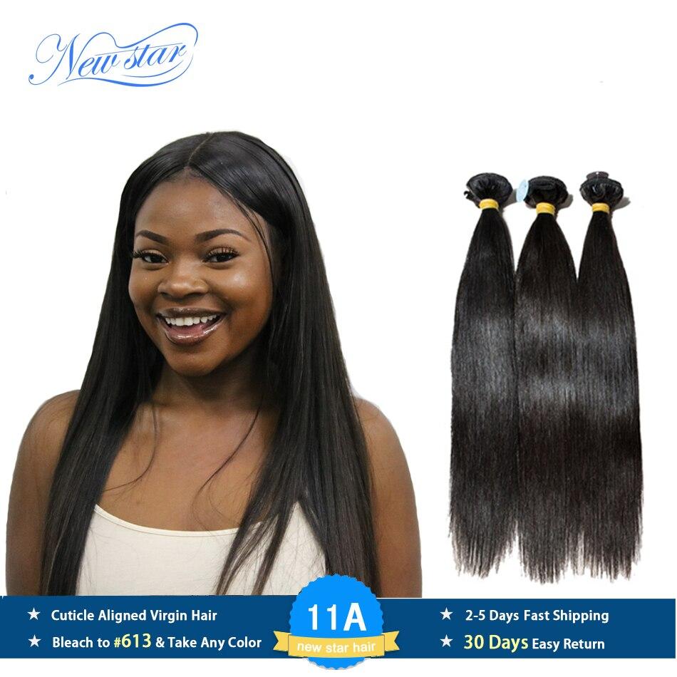 Tissage de cheveux humains brésiliens lisses, vierges et longs, nouvelle chevelure 100% intacte non traitée, lots de 3, promotion