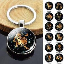 Мода 12 созвездий брелок астрологические ювелирные изделия зодиака