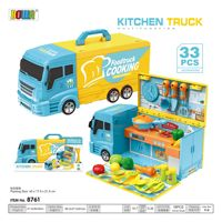 Children 33pcs Sound And Light Model Kitchen Cooking Set Cook Cutlery Cart Play House Storage Toy
