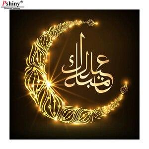 Pshiny Full square drill islam Muslim Moon Blessing diamond embroidery religion 5d DIY Diamond painting cross stitch gift F630(China)