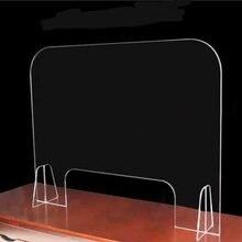 Защитный экран из плексигласа 2756x2362 дюйма защита от чихания