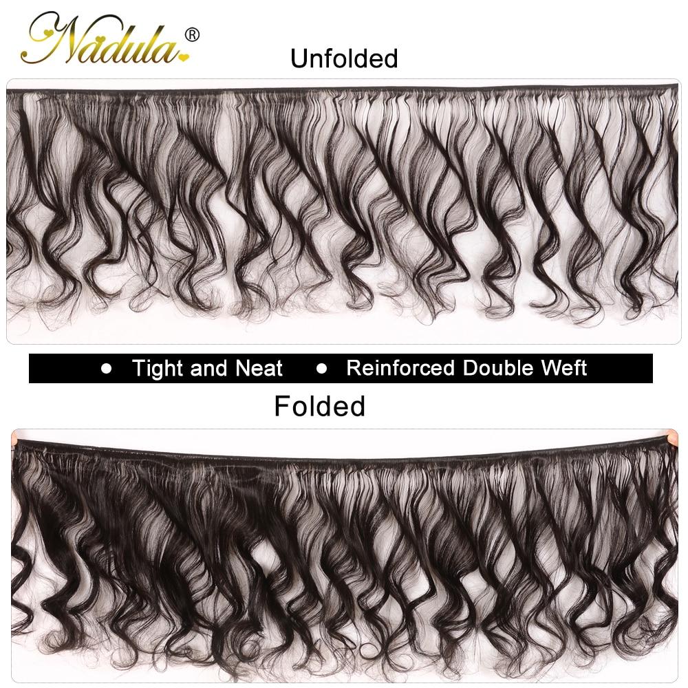 Nadula Hair  Loose Wave 16-26inch  Hair Bundles 100%   Natural Color  2