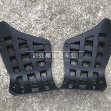 2-teilige Bremsbel/äge Kompatibel mit 250ccm ATV China Jinling 250ccm JLA-21B JLA-923 EEC Go Kart Buggy UTV