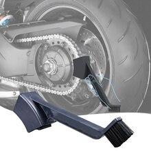 Motorcycle Bike Chain Cleaner Reinigingsborstel Cycle Brake Dirt Bike Remover Tool Concave Chain Brush Motor Bike Cleaning Tools