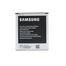 20pcs/lot High Quality Battery B650AE For Samsung Galaxy Mega 5.8 I9150 I9152 I9158 Phone Replacement Bateria 2600mAh