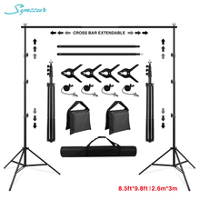 Photography Accessories Aluminum Background Frame