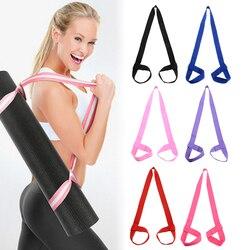 Yoga Mat Strap Strap Belt Adjustable Sports Sling Carrier Shoulder Carry Strap Belt Exercise Stretch Fitness Elastic Yoga Belt