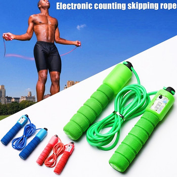 1PC Professional Sponge Jump Rope with Electronic Counter Adjustable Fast Speed Counting Skipping Rope Wire Exercise Equipments image