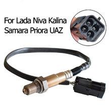 Capteur d'oxygène pour Lada 0258006537 111803850010 11180385001000 | Capteur de Ratio de carburant d'air pour Lada 110 111 112 Niva II UAZ Chevrolet Niva