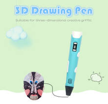 best selling printer 3D Printing Pen 5V 3D Mosaic Pen Pencil 3 D Drawing Pen Stift PLA Filament For Kid Child Education(China)