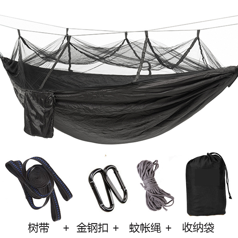Omega-Width Double 260X140 With Mosquito Net Hammock Camping Air Tent 300X200 Customizable