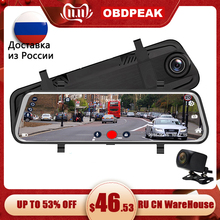 Car DVR 10″ Stream RearView Mirror Touch screen Super night vision 1080P Dash Cam Camera Video Recorder Auto Registrar Dashcam