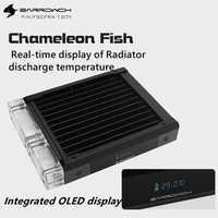 Barrowch Modular Copper Radiator Modding Row + Temperature Monitor OLED Display For 120mm Fan Chameleon Fish FBCFRX-120