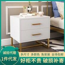 Nordic Modern Minimalist Bedside Table Home Bedroom Simple Ins Style Bedside Cabinet Simple Fashion Mini Shelf Storage Cabinet
