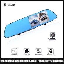 7 inch HD 1080P rearview mirror streaming media driving recorder lightless night vision 170° wide angle IPS car dual lens