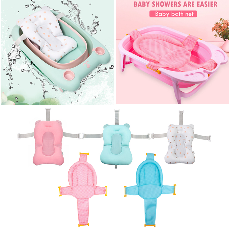 Baby Shower Bath Adjustable Tub Pad Non Slip T-shaped Bathtub Mat Newborn Safety Bath Cushion Baby Bath Mesh Cradle Bed