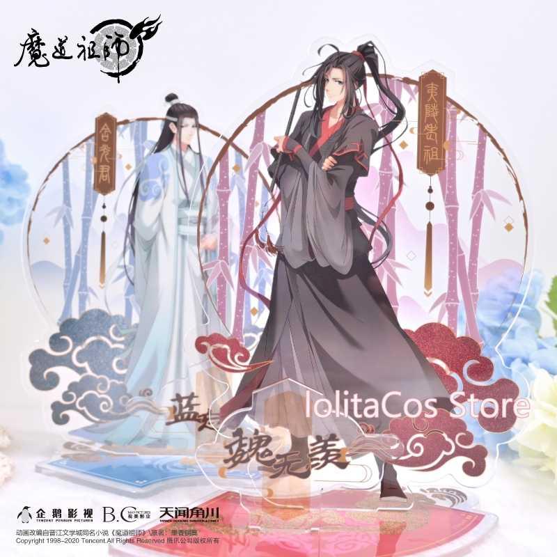 Grandmaster of Demonic Cultivation Lan WangJi Wei WuXian Stand Figure Acrylic