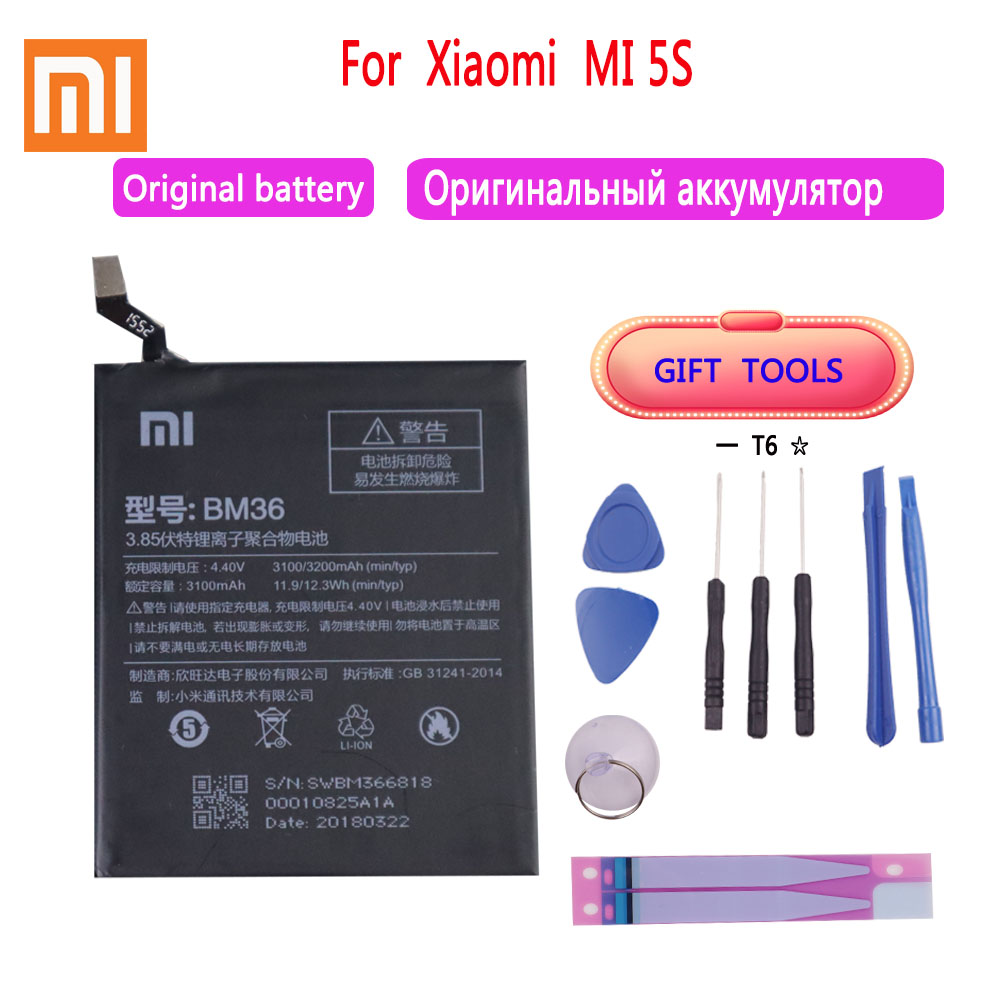 100% New Original Replacement <font><b>Battery</b></font> BM36 For Xiaomi <font><b>Mi</b></font> <font><b>5S</b></font> Authentic Phone <font><b>Battery</b></font> 3200mAh image