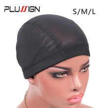Plussign Quality Mesh Dome Cap Bulk 6 Pcs/Lot Glueless Wig Liner Mesh Dome Weaving Cap With Stretchable Elastic Band Black Color