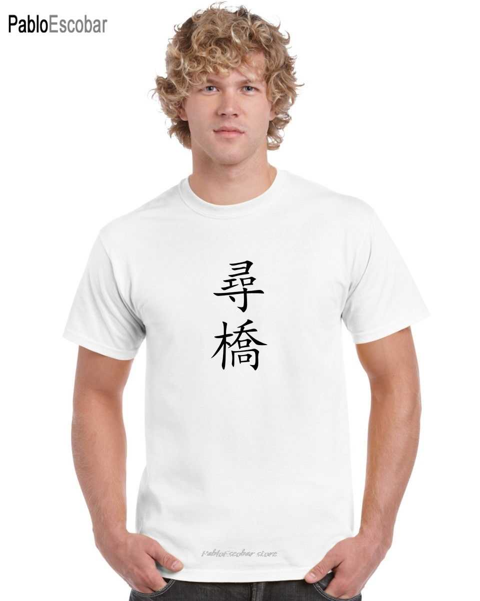 Вин Чун Кета Kiu Мужская Новое поступление летний Стиль короткий рукав для отдыха модная летняя хлопковая Футболка с принтом в виде рубашки для мальчиков
