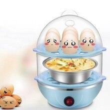 Многофункциональная двухслойная электрическая умная яйцеварка бытовой кухонный инструмент посуда яйцо Пароварка для яиц