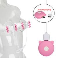 10 Speed Vibrating Breast Enlarge Pump Bra Stimulator Massager Tongue Lick Breast Cups Nipple Sucker Vibrator Sex Toys for Woman